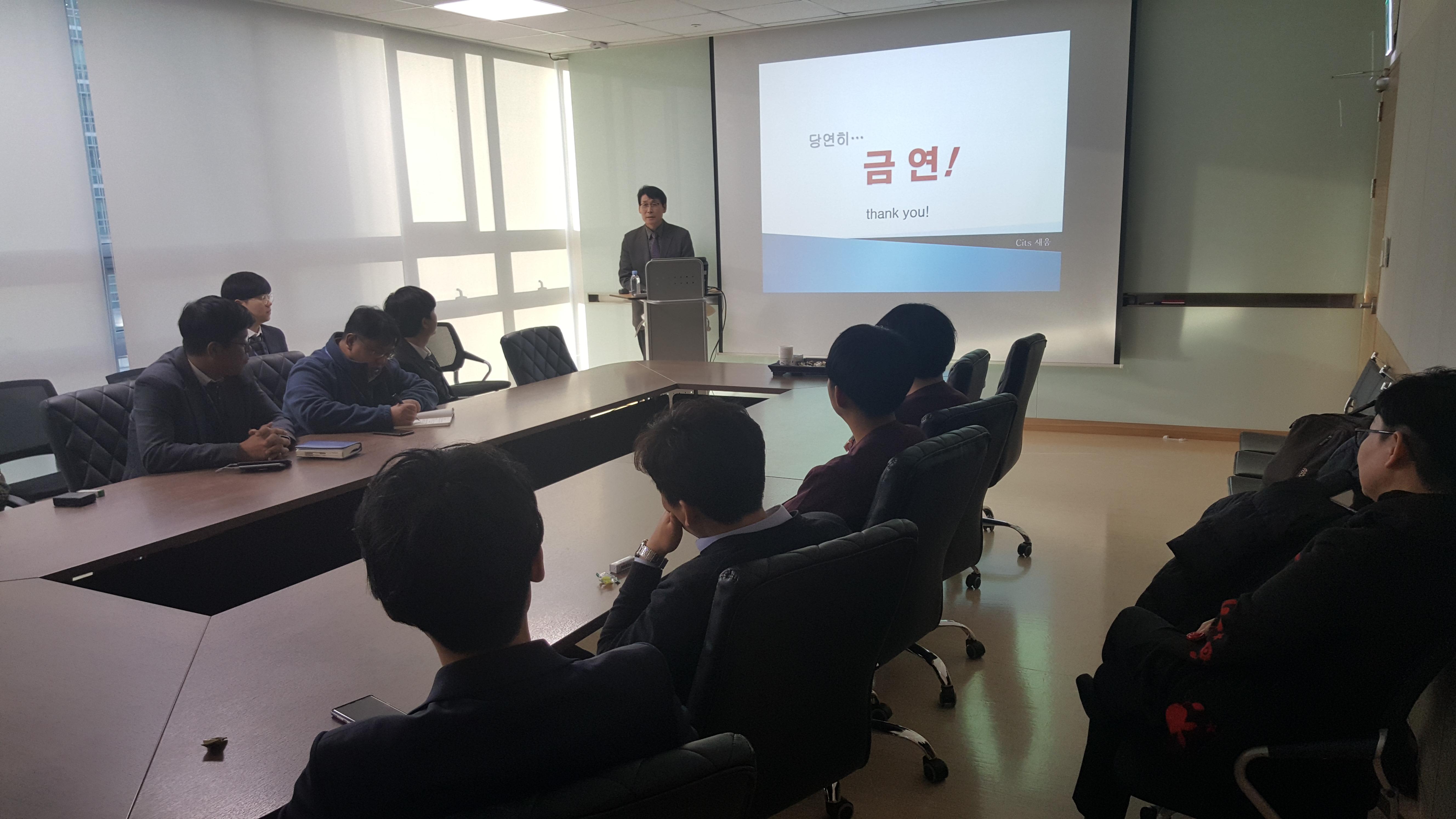 제일정형외과흡연자대상금연교육20181213.jpg