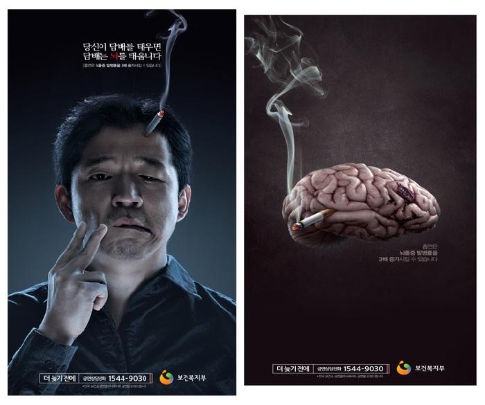 흡연.jpg